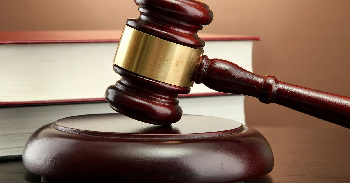 тот верховный суд собственность ипотека привел