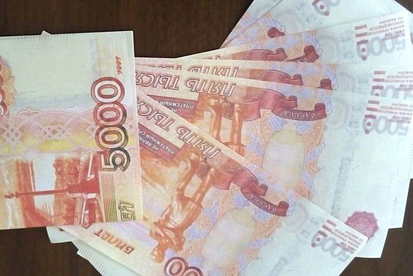 МРОТ вырос в Российской Федерации до7800 руб.