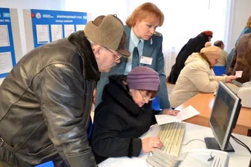 Как минимум  60 процентов налоговых уведомлений уже вручены жителям Кировской области