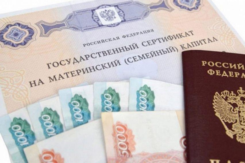 Шатурский пенсионный фонд принимает заявления наполучение ежемесячной выплаты на 2-го ребенка