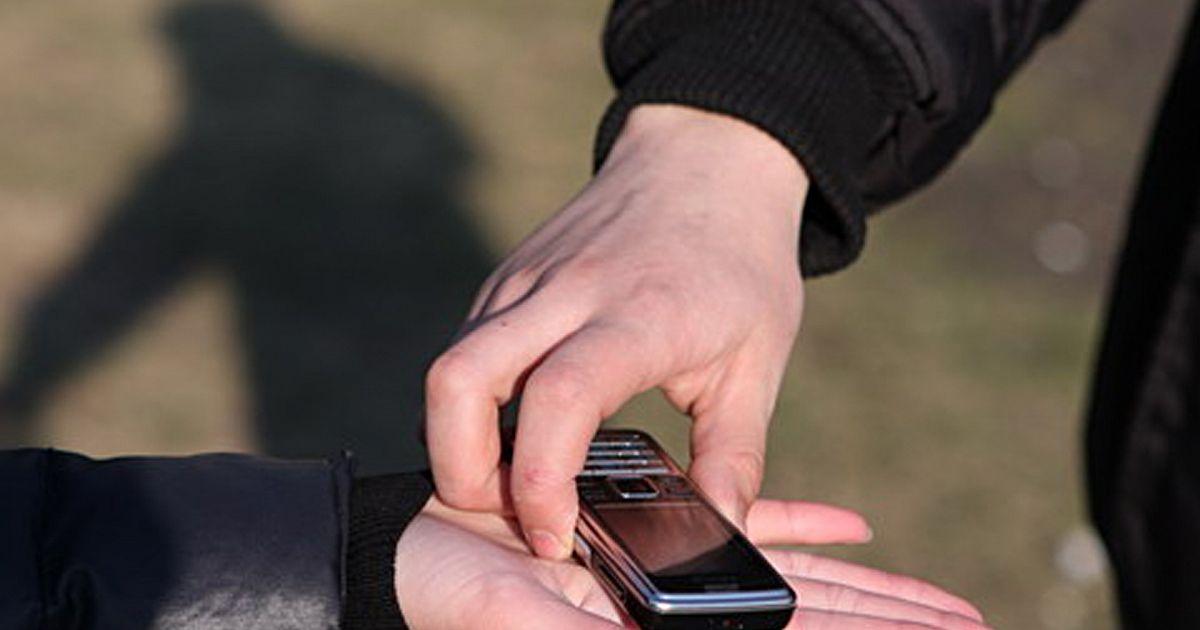 кража сотового телефона что грозит думаю