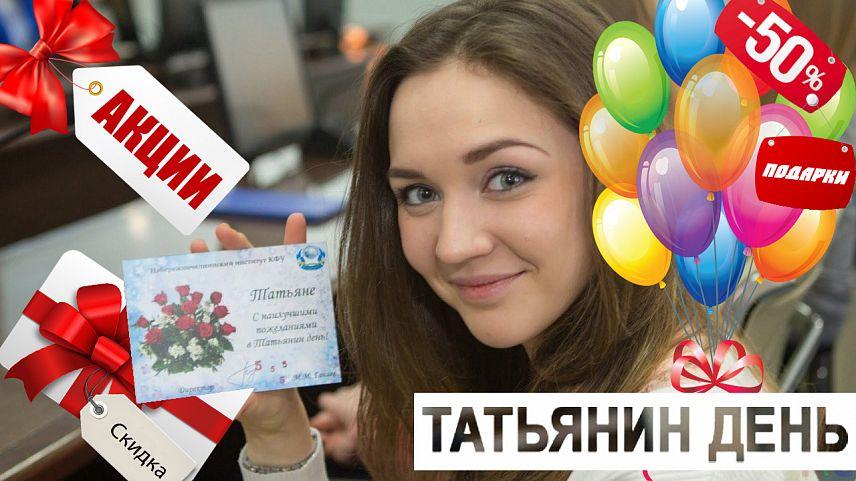 «Сочи Парк» дарит скидки вчесть Дня студентов